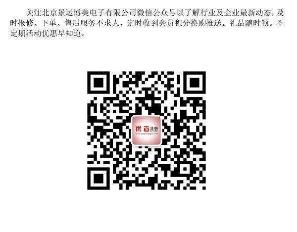 QQ截图20170410055321.jpg